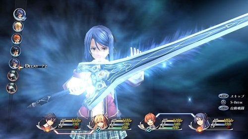 The Legend of Heroes: Trails of Cold Steel II (PS Vita) Review 5