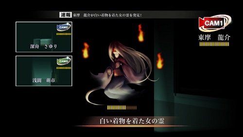 Tokyo Twilight Ghost Hunters: Daybreak Special Gigs (PS Vita) Review 4