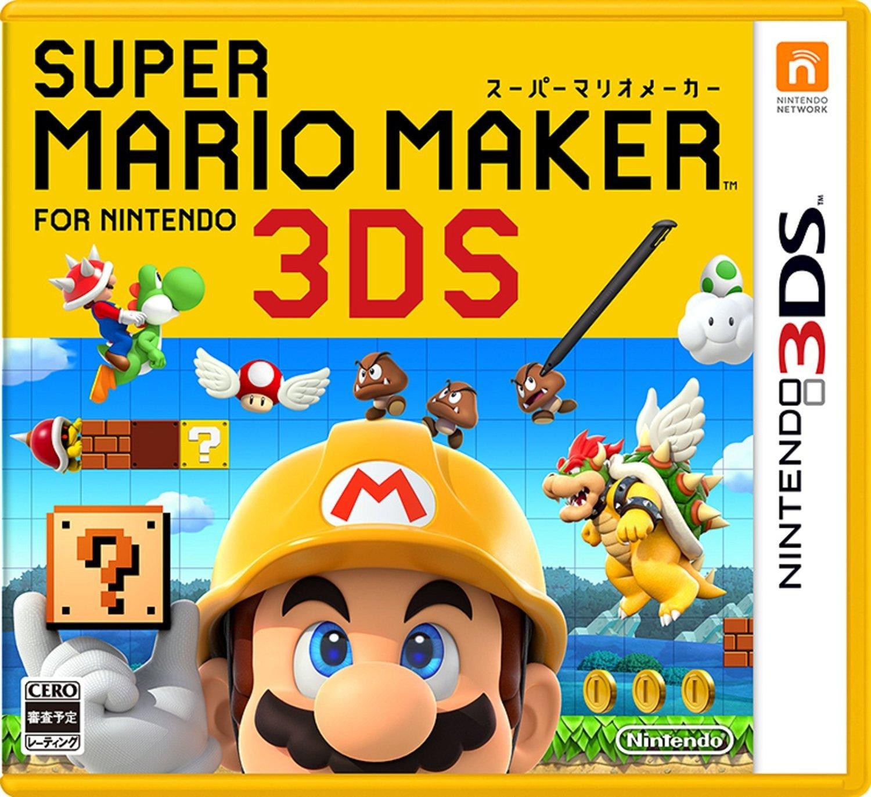 Super Mario Maker 3DS Review 6