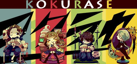 Kokurase - Episode One (PC) Review 1