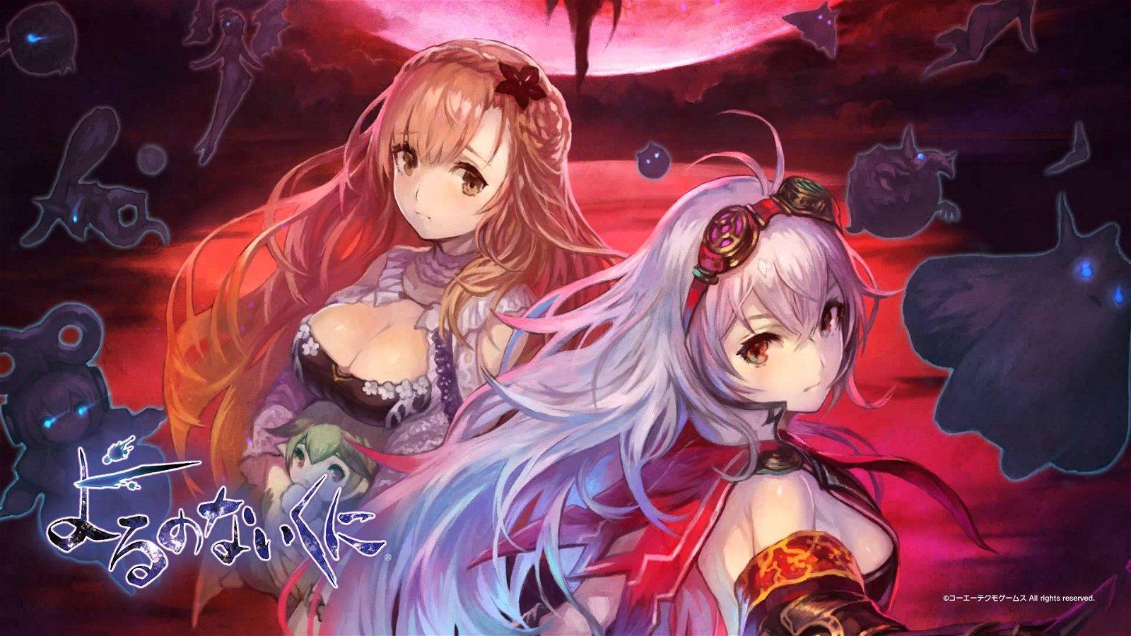 Nights of Azure 2 Delayed