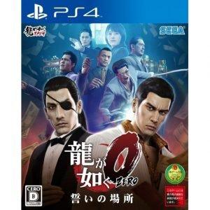 Yakuza Zero (PS4) Review 4