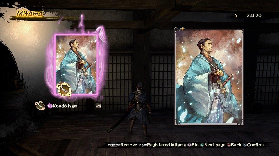Koei Tecmo Releases New Info On Toukiden 2 2