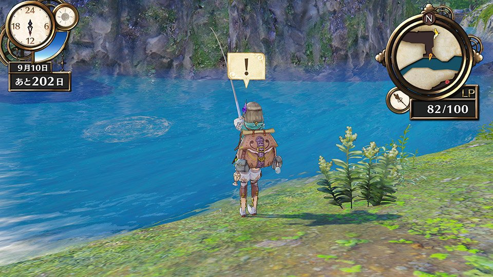 Atelier Firis: The Alchemist of the Mysterious Journey Review 1