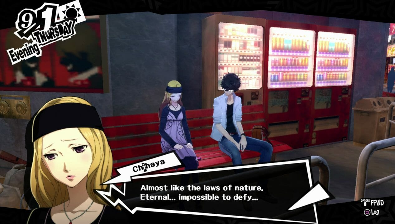 Persona 5 Confidant Guide – Hifumi, Ichiko, Ichiko, and Tae 5
