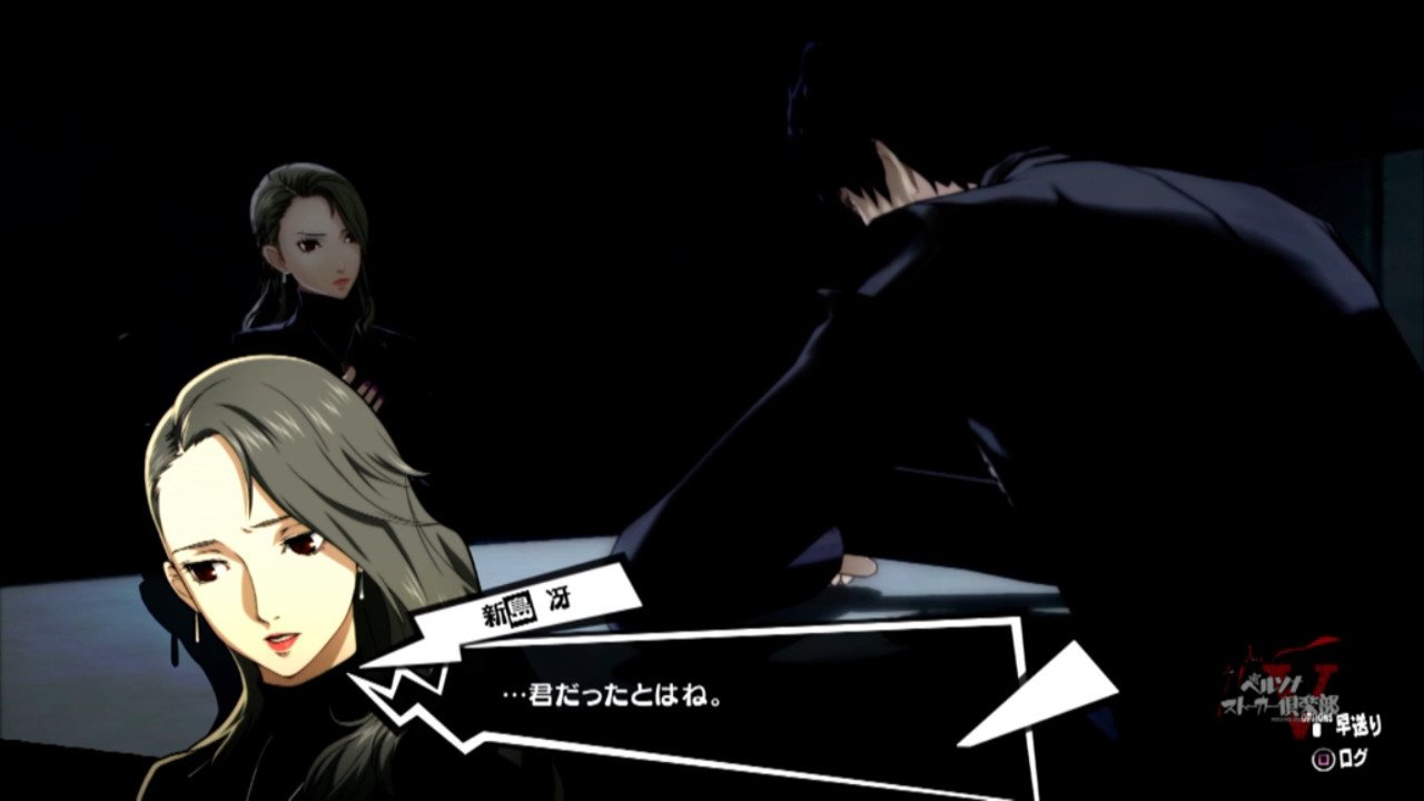 Persona 5 Confidant Guide – Sae, Igor, Morgana, and Sojiro