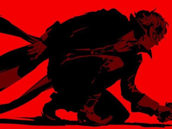 Persona 5 Guide: Final Boss