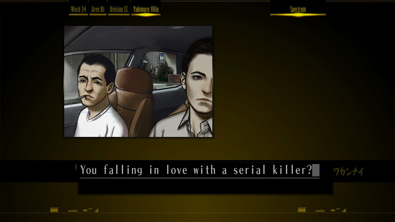The Silver Case Review - A Solid Hd Release 1