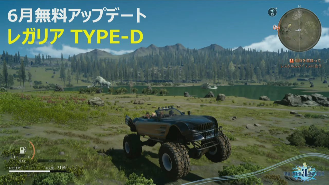 "Square Enix Gives Players a Look at Final Fantasy XV ""Episode Prompto"" DLC"