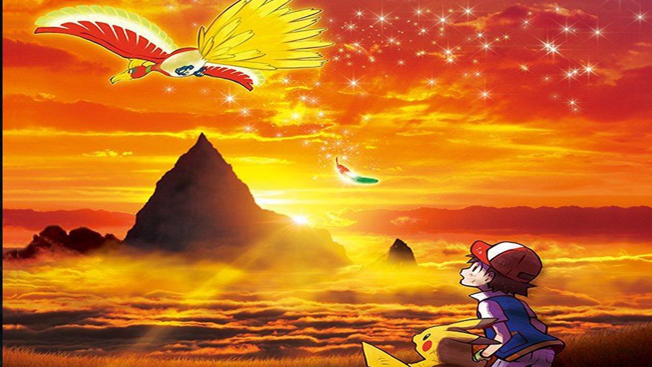 Pokémon The Movie I Choose You! International Release Announced
