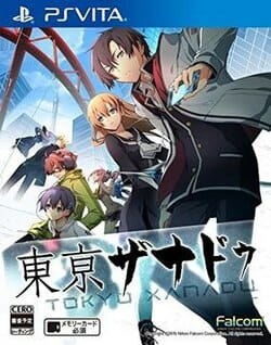 Tokyo Xanadu (PS Vita) Review - A Safe Effort 1