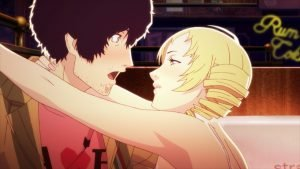 Atlus Announces Catherine Remaster for PlayStation 4, Vita