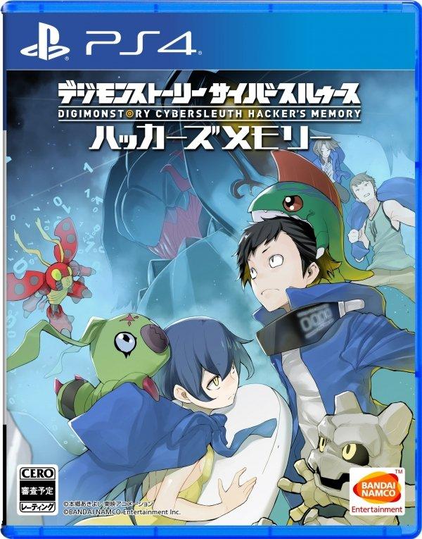 "Digimon Story: Cyber Sleuth - Hacker's Memory Review - ""Ctrl+X, Ctrl+P"" 5"