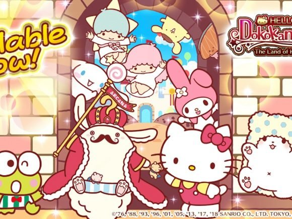 Hello Kitty and Friends Find a New Home iOS and Android