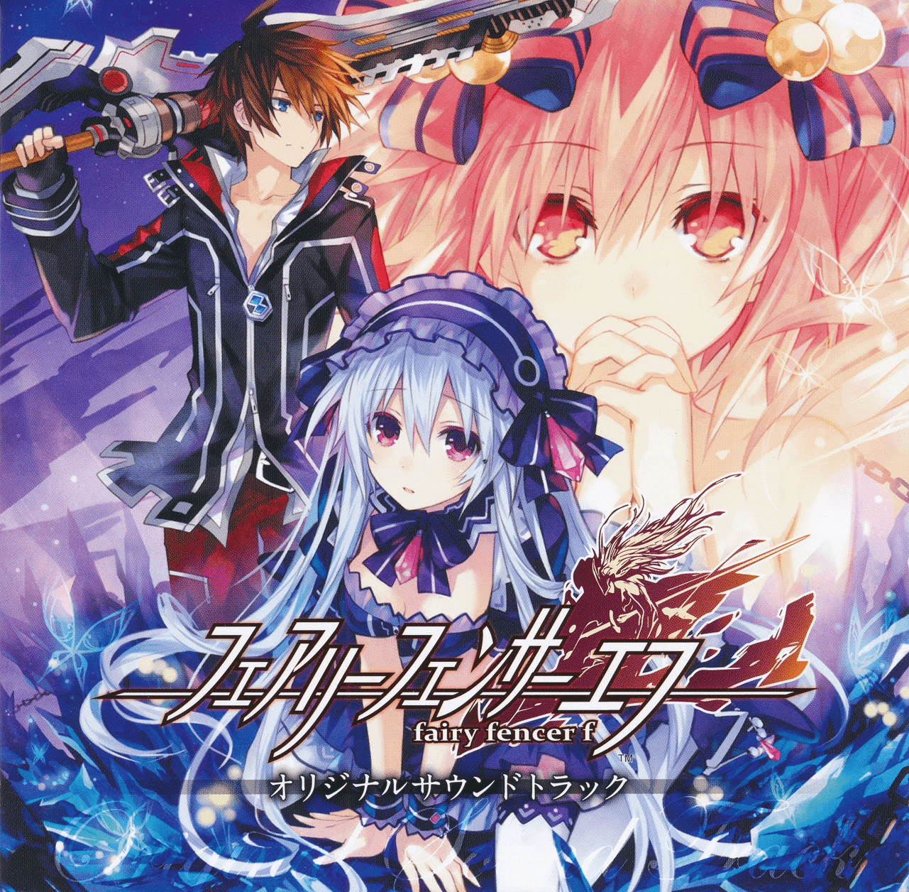 Fairy Fencer F (PC) Review 8