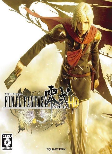 Final Fantasy Type-0 HD (PC) Review 8