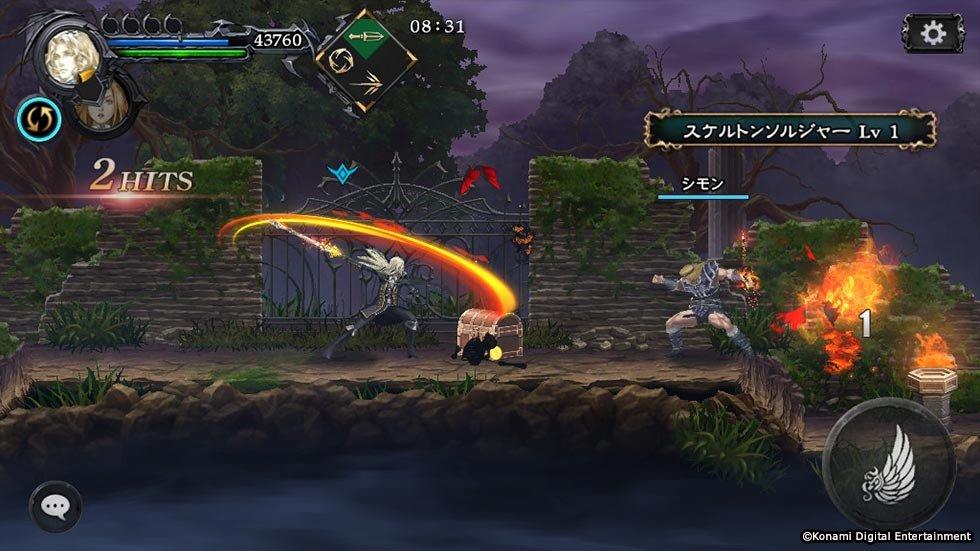 Konami Announces Castlevania: Grimoire Of Souls With Japanese Beta 1