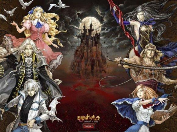 Konami Announces Castlevania: Grimoire Of Souls With Japanese Beta 6