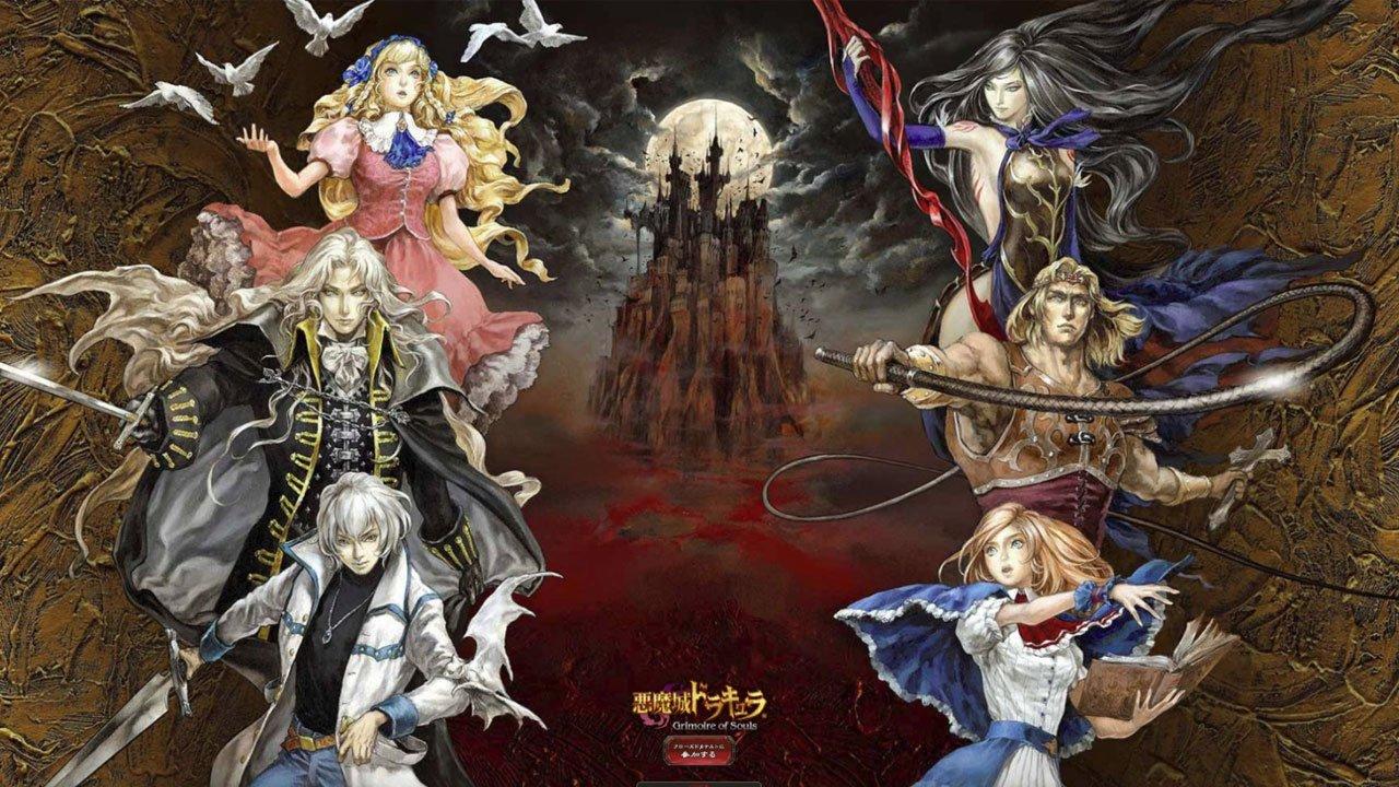 Konami Announces Castlevania: Grimoire Of Souls With Japanese Beta 7