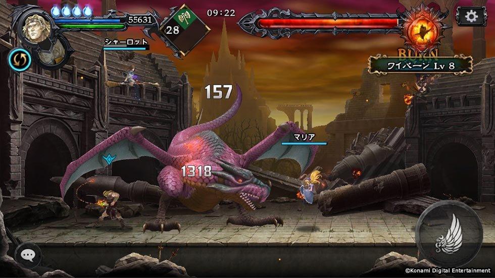 Konami Announces Castlevania: Grimoire Of Souls With Japanese Beta