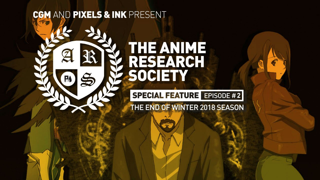 The Anime Research Society: Special Feature #2 1