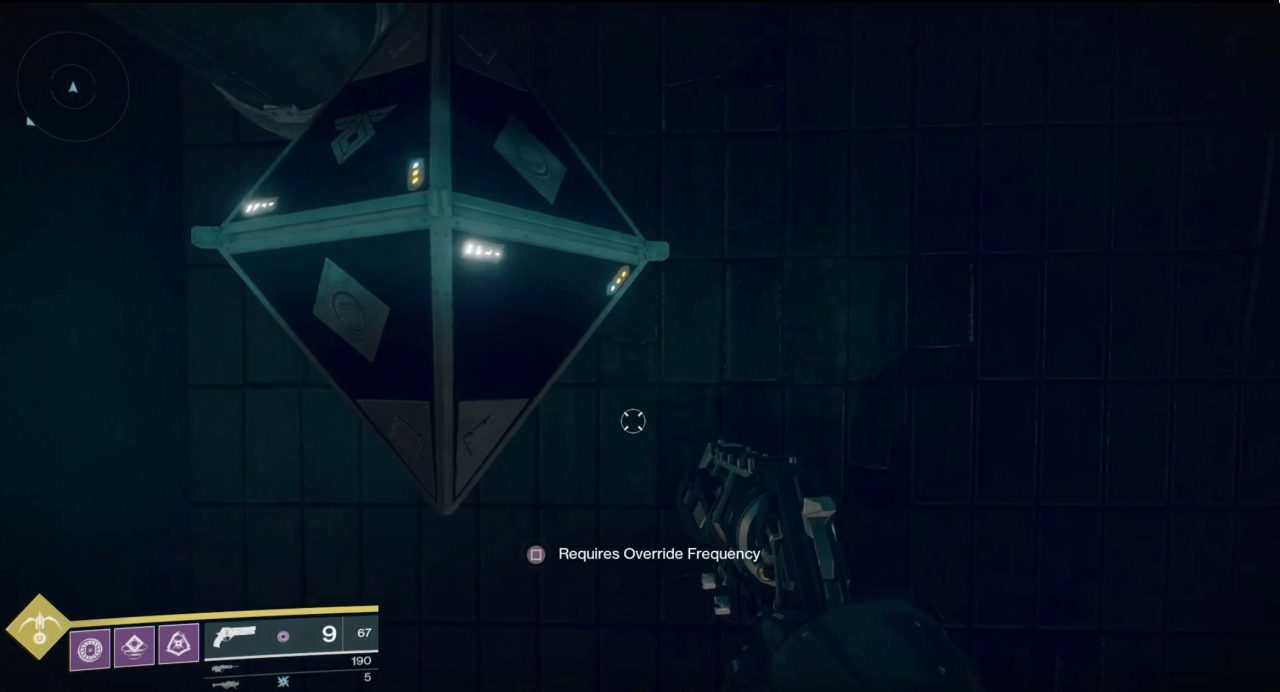 Destiny 2 Sleeper Simulant Guide 2
