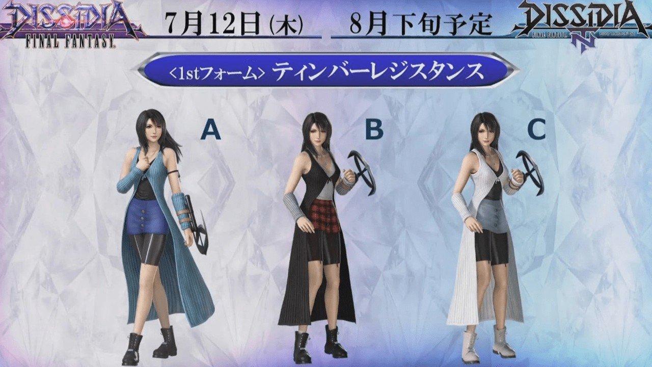 Rinoa Heartilly And Adorable Dog Companion Joining Dissidia Final Fantasy Nt