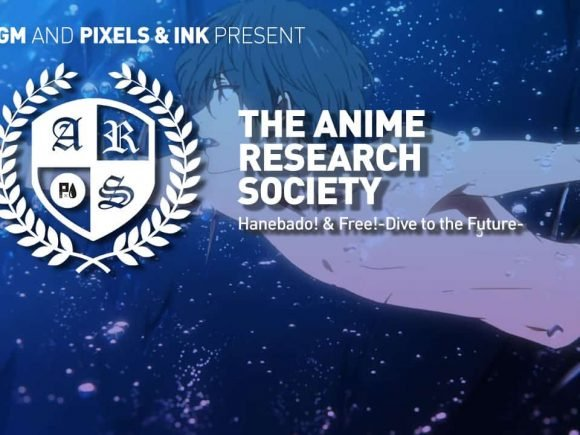 The Anime Research Society: Episode 15 1