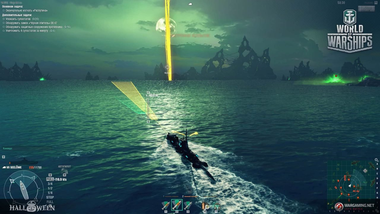World Of Warships Submerges Itself With Change This Fall 7