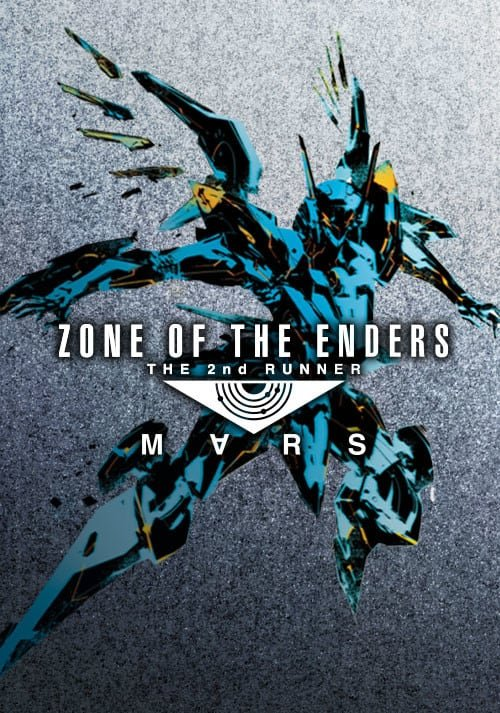 Zone of the Enders: The 2nd Runner M∀RS (PlayStation 4) Review 4