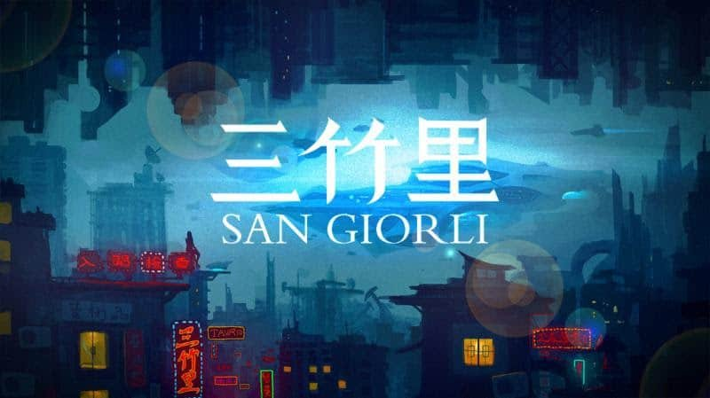 Mobile Gaming News: San Giorli Launches on iOS