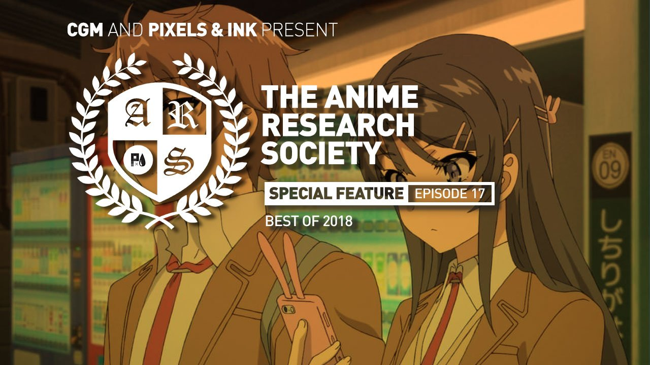 The Anime Research Society: Episode 17