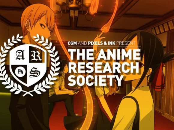 Anime Research Society Episode #19
