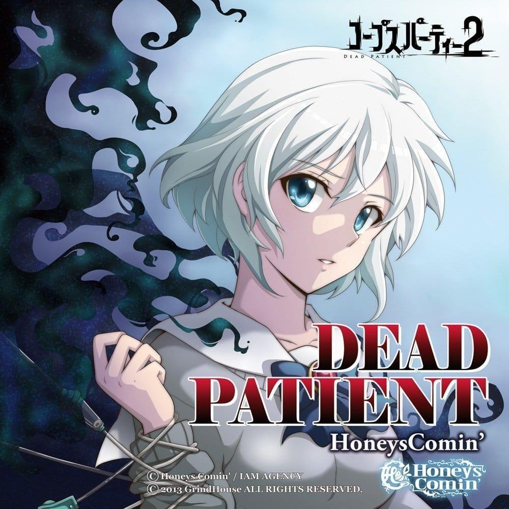 Corpse Party 2: Dead Patient Review 2