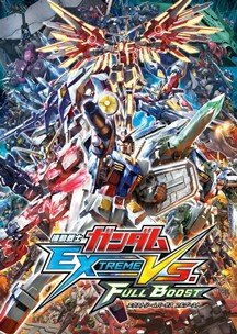 Mobile Suit Gundam Extreme Vs. Maxiboost ON (PS4) Review