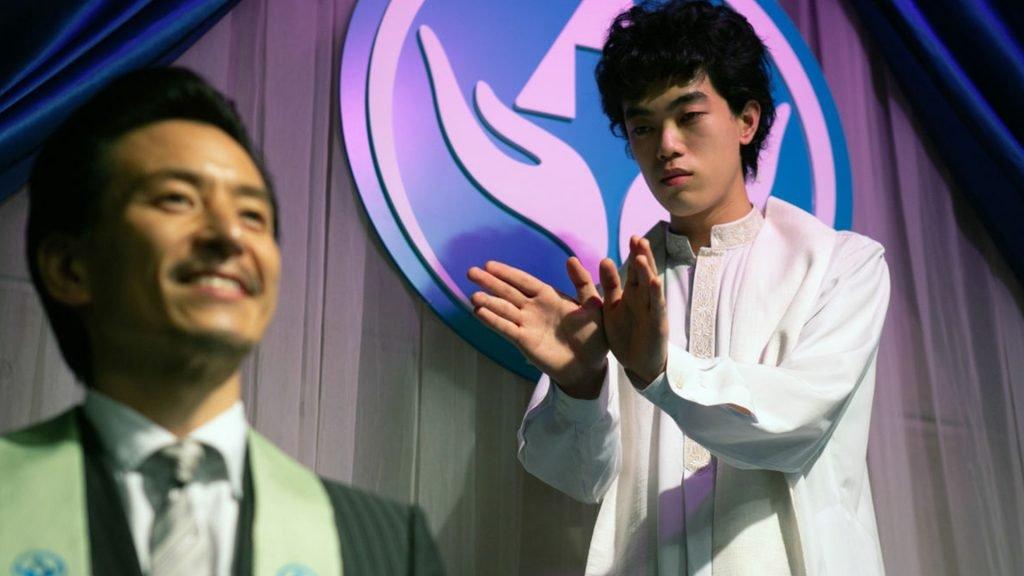Fantasia 2020 - Special Actors (2019) Review