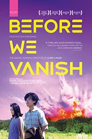 Before We Vanish (2017) Review 3