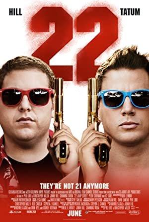 22 Jump Street (2014) Review 3