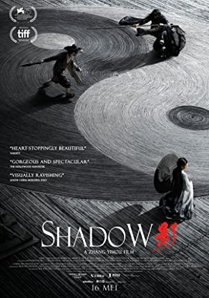 Shadow ('Ying') (2018) Review 3