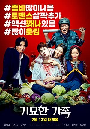 TAD 2019The Odd Family: Zombie on Sale (2019) Review 4