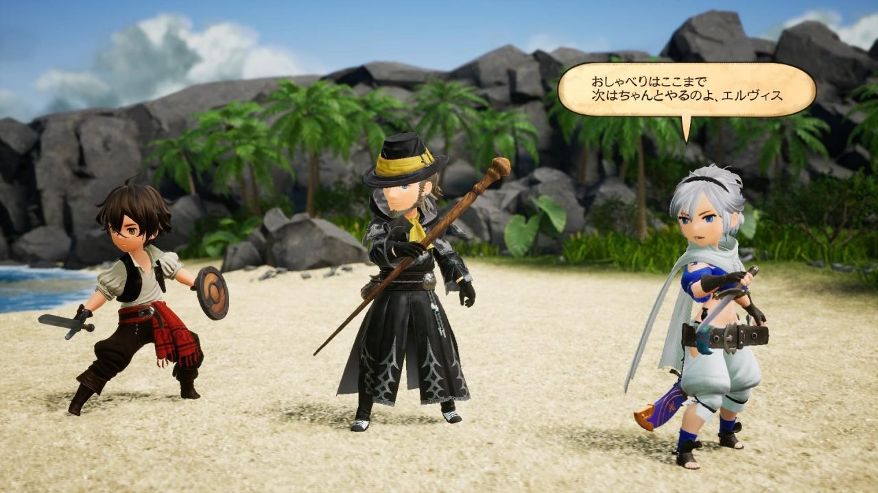 Bravely Default 2 (Switch) Review 7