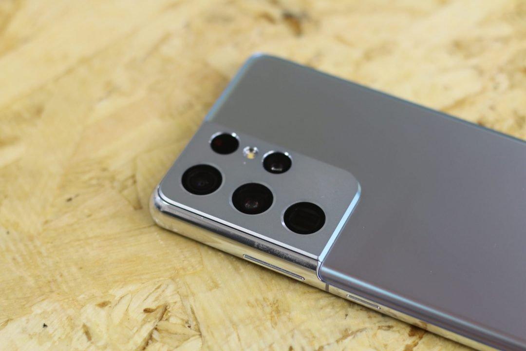 Samsung Galaxy S21 Ultra - Rear Camera