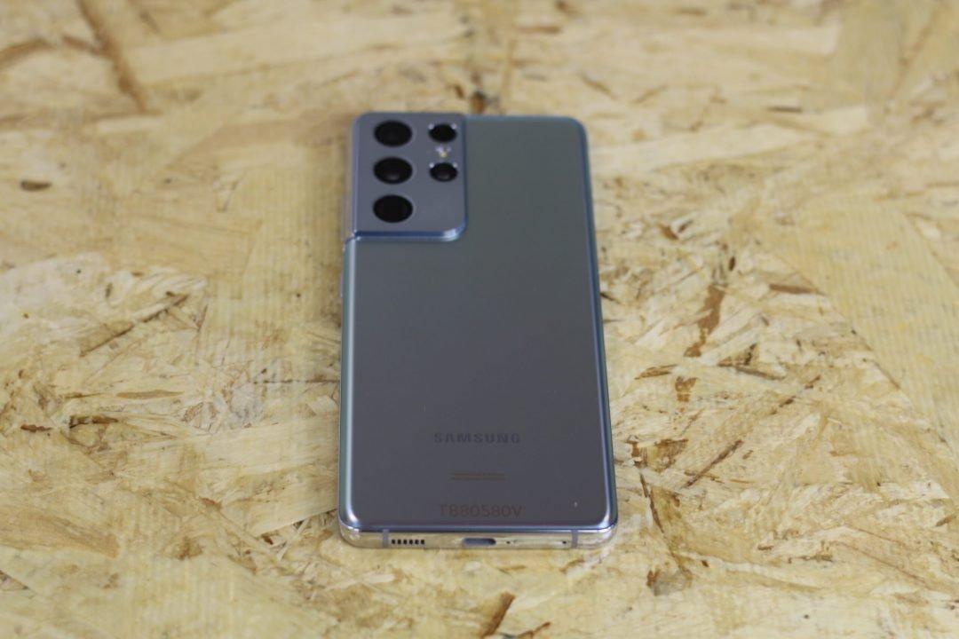 Samsung Galaxy S21 Ultra - Back