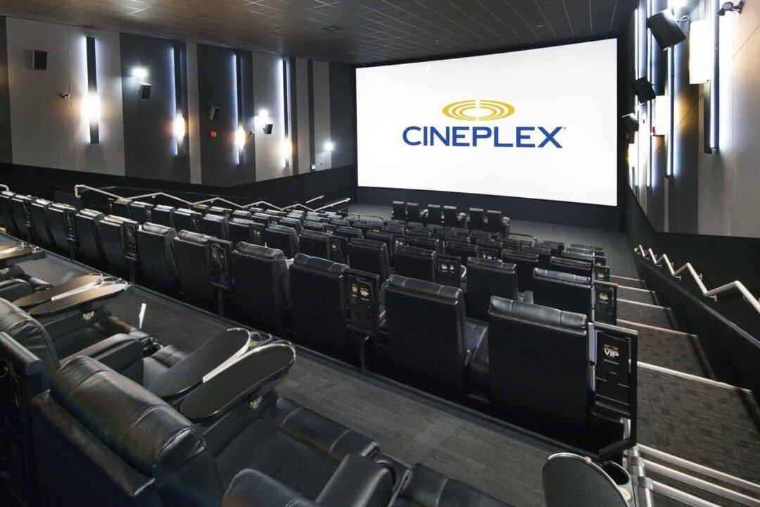 Cineplex Vip Theatres