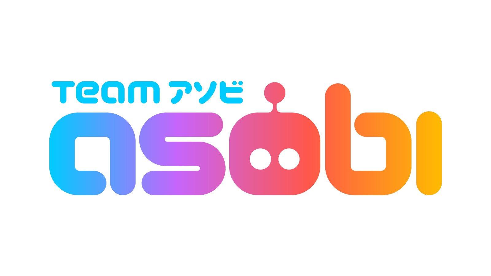 Team Asobi Is Playstation Studios Newest Addition