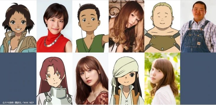 Five New Characters Coming To The Fantastic 'To Your Eternity' Anime