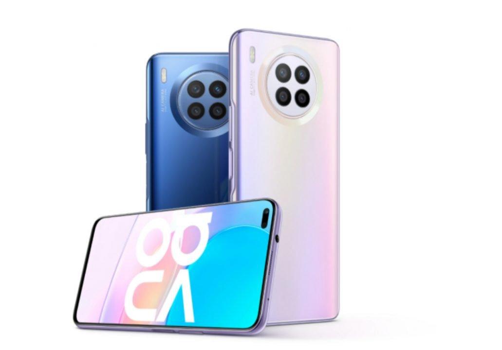 Huawei Announces Next-Gen Tablet, Huawei Matepad 11 1