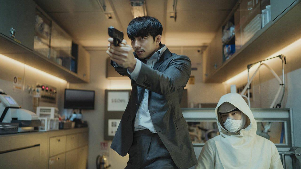 Fantasia 2021 – Seobok Review 3