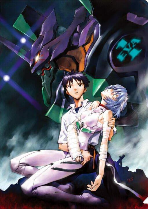 Gkids Announces Neon Genesis Evangelion Ultimate Edition Set