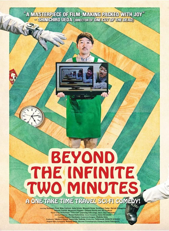 FANTASIA 2021 – BEYOND THE INFINITE TWO MINUTES (DROSTE NO HATE DE BOKURA) REVIEW 2